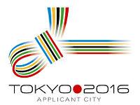 Tokyo 2016 Logos